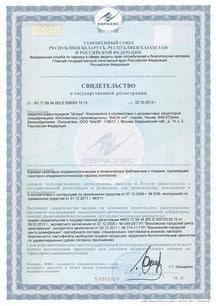Cанитарно - Эпидемиологическая служба в Костроме